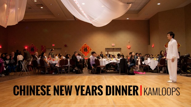 Chinese New Years Dinner