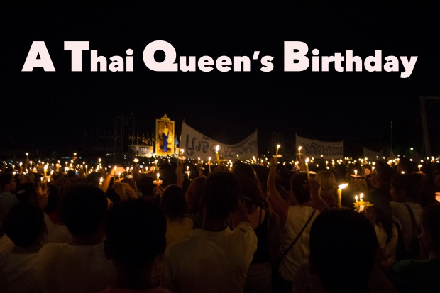thai queen title