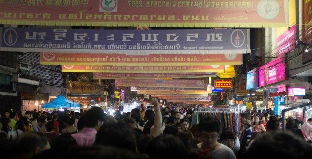 Chinese NY BKK 13