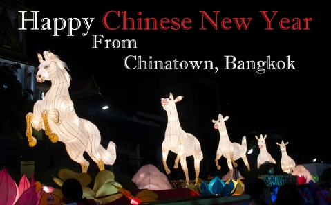 Title Chinese New Year